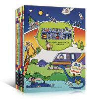 360个儿童创意思维百科活动书 全6册 训练专注记忆力逻辑思维 超过3000张好玩的贴纸