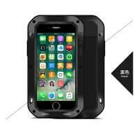 苹果iPhone7三防手机壳4.7金属防摔防滑防爆带防尘塞加厚