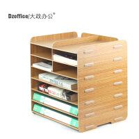 D088创意木质办公用品桌面A4A5文件票据单据框多层资料收纳架栏