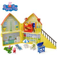 小猪佩奇PeppaPig粉红猪小妹佩佩猪过家家男女儿童玩具度假屋套装