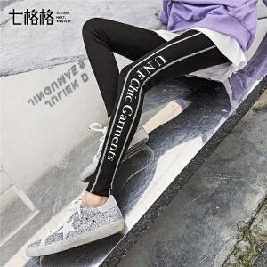 七格格打底裤女外穿春装2019新款韩版显瘦黑色秋冬高腰字母小脚裤
