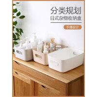 杂物收纳筐学生桌面零食储物盒塑料化妆品家用厨房整理盒子收纳盒