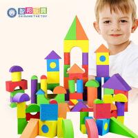 智邦EVA泡沫积木 超大安全无毒无味可清洗益智玩具软体积木