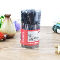 得力s52中性笔碳素笔水笔签字笔黑笔办公文具书写笔