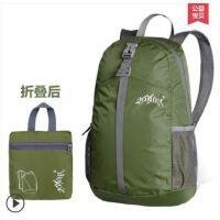 大容量收纳背包轻盈舒适男女皮肤背包防水运动登山包可折叠旅行包便携双肩包