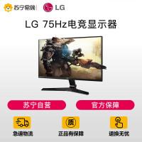 【苏宁易购】LG 27MP59G-P 27英寸75Hz电竞显示器1ms电脑液晶IPS屏24
