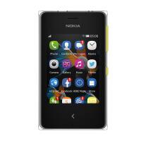 Nokia/诺基亚 500 DS ASHA 小巧备用机双卡双待 移动联通2G手机