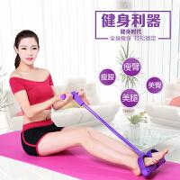 捷�N初学者加厚无味瑜伽垫(180x60cm)+四管仰卧起坐拉力器减肥瘦身美腿套装