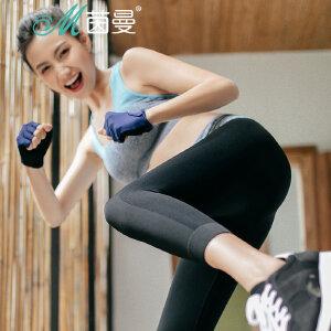 包邮 茵曼内衣 健身房瑜伽运动七分裤 弹力健身裤跑步裤 9872523324