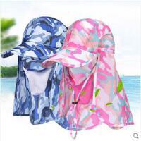时尚透气舒适速干男女遮脸太阳帽迷彩防紫外线遮阳登山帽户外钓鱼防晒帽子