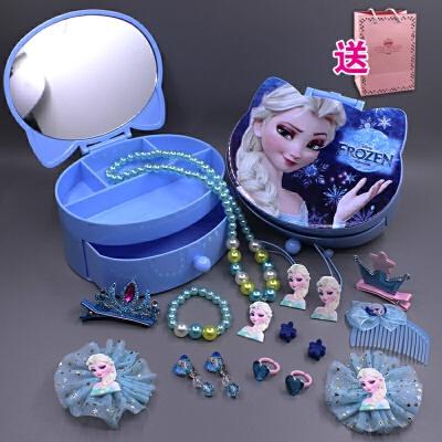 儿童首饰盒公主饰品套装冰雪项链女孩生日礼盒女童可爱收纳盒 发货周期:一般在付款后2-90天左右发货,具体发货时间请以与客服协商的时间为准