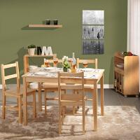 【当当自营】好事达 餐桌餐椅套装 实木饭桌 简约一桌四椅宜惠3052
