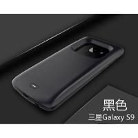 三星S9plus背夹电池note9无线充电宝S9+专用手机壳式冲带指纹 S9【黑色4700毫安】 升级电芯