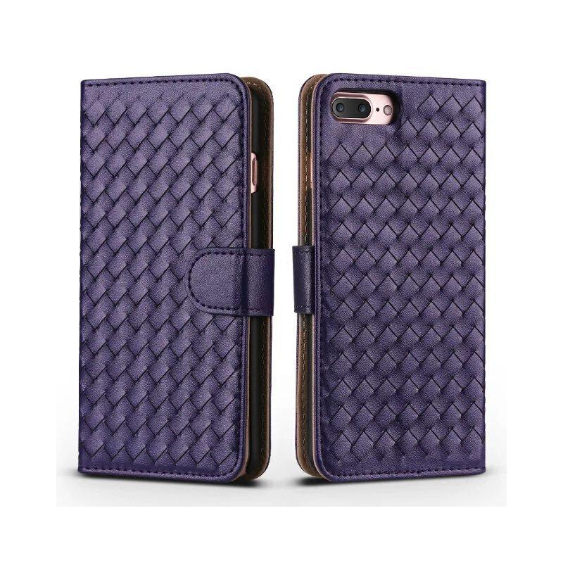 iphone8手机皮套Xs max苹果X壳编织7plus保护套8P防摔Xr 紫色(iphone7/8 4.7通用)