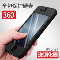 KAKS 苹果4s手机壳iPhone4 4s套苹果5新款磨砂硬壳全包边创意男女