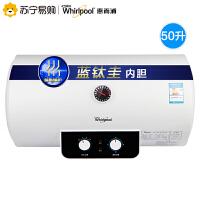 【苏宁易购】惠而浦电热水器50升洗澡 家用ESH-50MK电储水式二级能效省电