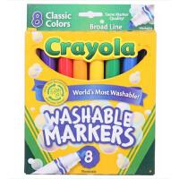 绘儿乐绘画早教可水洗粗头水笔彩笔8色12色16色