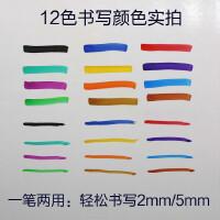 韩国POP笔白板笔彩色可擦儿童安全无毒12色绘图笔幼教可加墨