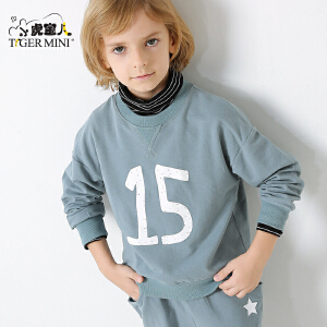 小虎宝儿童装男童纯棉运动套装儿童卫衣两件套中大童2017秋款新品