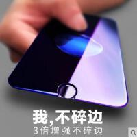 【支持礼品卡】倍思iPhone6Plus钢化膜6s苹果Puls抗蓝光纳米高清sp贴膜防爆p手机
