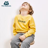 【满200减40/满300减80】迷你巴拉巴拉男童套头卫衣2018秋季新款童装儿童刺绣圆领长袖