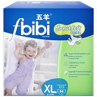 [当当自营]五羊 fbibi智能棉柔婴儿纸尿裤XL码84片 加大号 尿不湿 (适合12kG以上)