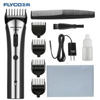 【当当自营】飞科(FLYCO)电动理发器 FC5805 成人儿童电动充电理发剪