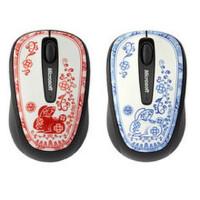 微软(Microsoft) 3500 无线蓝影便携鼠标 超小Nano接收器 兔年纪念版 全新盒装正品行货