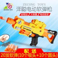 泽聪7006电动软弹10连发仿真枪超远射程儿童对战射击玩具