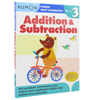 Kumon Math Workbooks Addition & Subtraction Grade 3 公文式教育 小学