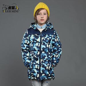 男童中长款羽绒服 7儿童加厚6防小雨90白鸭绒8外套冬装10岁童装11