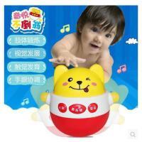 美贝乐音悦熊音乐多功能不倒翁灯光益智趣味玩具婴儿玩具0-1岁