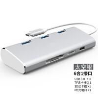 �O果�P�本��Xtype-c�U展�]usb-c拓展�]HDMI�A��mate10/P20手�C�D接�^多接口 0.12m