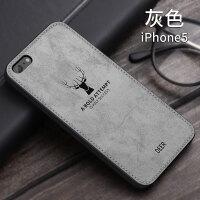 苹果5手机壳iphone5s保护套se硅胶i5软壳se超薄手机套iphone5se全包防摔套五布纹外