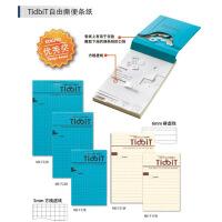 日本国誉 KOKUYO TidbiT 创意自由撕便条纸 (3型号2色可选) A7/B7/A6 白/蓝