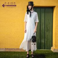 生活在左春夏季女装新款中袖仙女连衣裙气质文艺显瘦中长款裙子