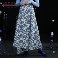 生活在左2018新款秋季女士复古碎花高腰a字裙半身裙时尚chic长裙