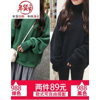 卫衣女秋冬新款针织衫高领加绒加厚毛衣外套韩版潮学生宽松上衣服 +