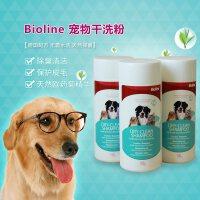 Bioline宠物清洁干洗粉 猫咪幼犬狗狗免洗 户外清洁除臭 宠物用品