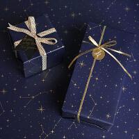 原创 深蓝星空星座创意礼物包装纸设计包书纸 +人字纹丝带2米