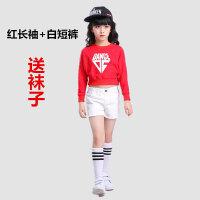 儿童街舞套装女童衣服少儿韩版嘻哈hiphop爵士舞演出服装宽松舞潮 红长款上衣白短裤 送袜子
