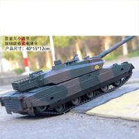 男孩玩具充电对战坦克玩具遥控车汽车坦克模型