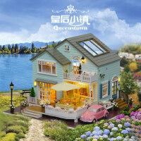 智趣屋diy小屋皇后小镇手工房子模型拼装别墅送女孩玩具创意男生