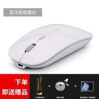 S69 蓝牙鼠标 (苹果无声静音鼠标 笔记本平板电脑无线 Mac可充电无线鼠标)