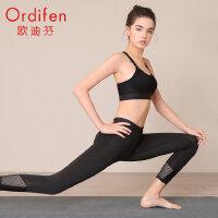 【2件3折到手价约107】欧迪芬女士运动裤20年新品紧身弹力裤透气七分裤跑步瑜伽健身裤XO9601