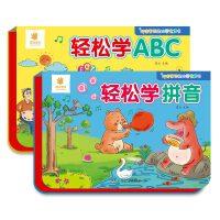 会说话的有声2册轻松学ABC拼音 0-3岁宝宝早教书3-6岁幼儿童英语启蒙有声绘本故事书幼小衔接情景认知图画书幼儿点读