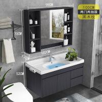北欧浴室柜组合小户型洗脸盆卫生间洗漱台洗手面盆池现代简约镜柜