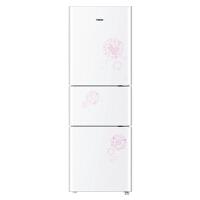 【当当自营】Haier/海尔 BCD-220STEA 海尔220升三门节能软冷冻冰箱