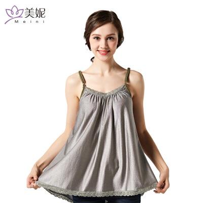 美妮 防辐射衣服吊带全银纤维防辐射孕妇装肚兜 防幅射服
