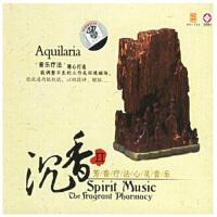 沉香(2):芳香疗法心灵音乐(CD)
